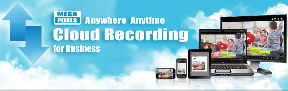 Cloud kamere za video nadzor